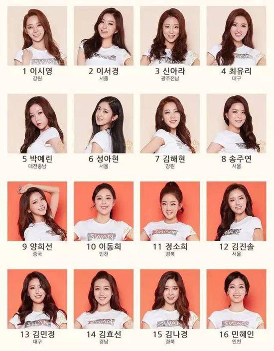 韩国美女3