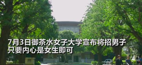 日本女子大学3