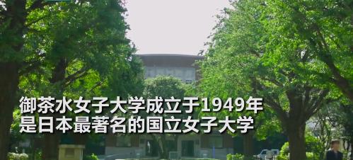 日本女子大学4