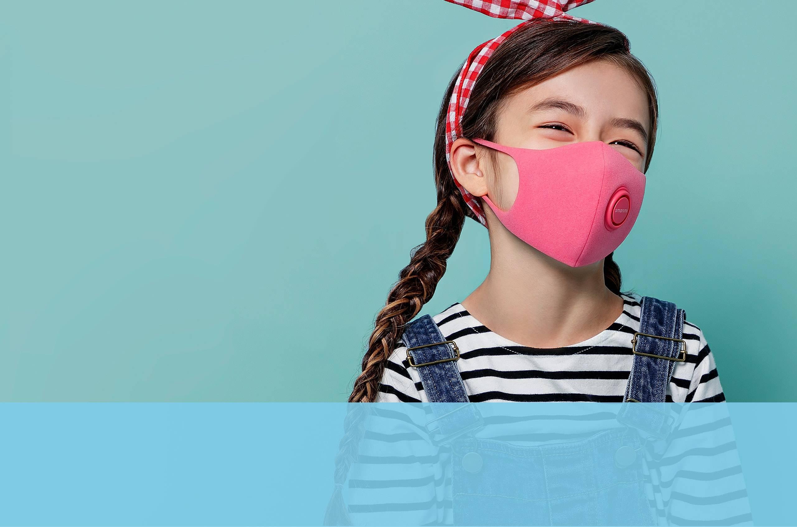 智米轻呼吸防霾口罩儿童版