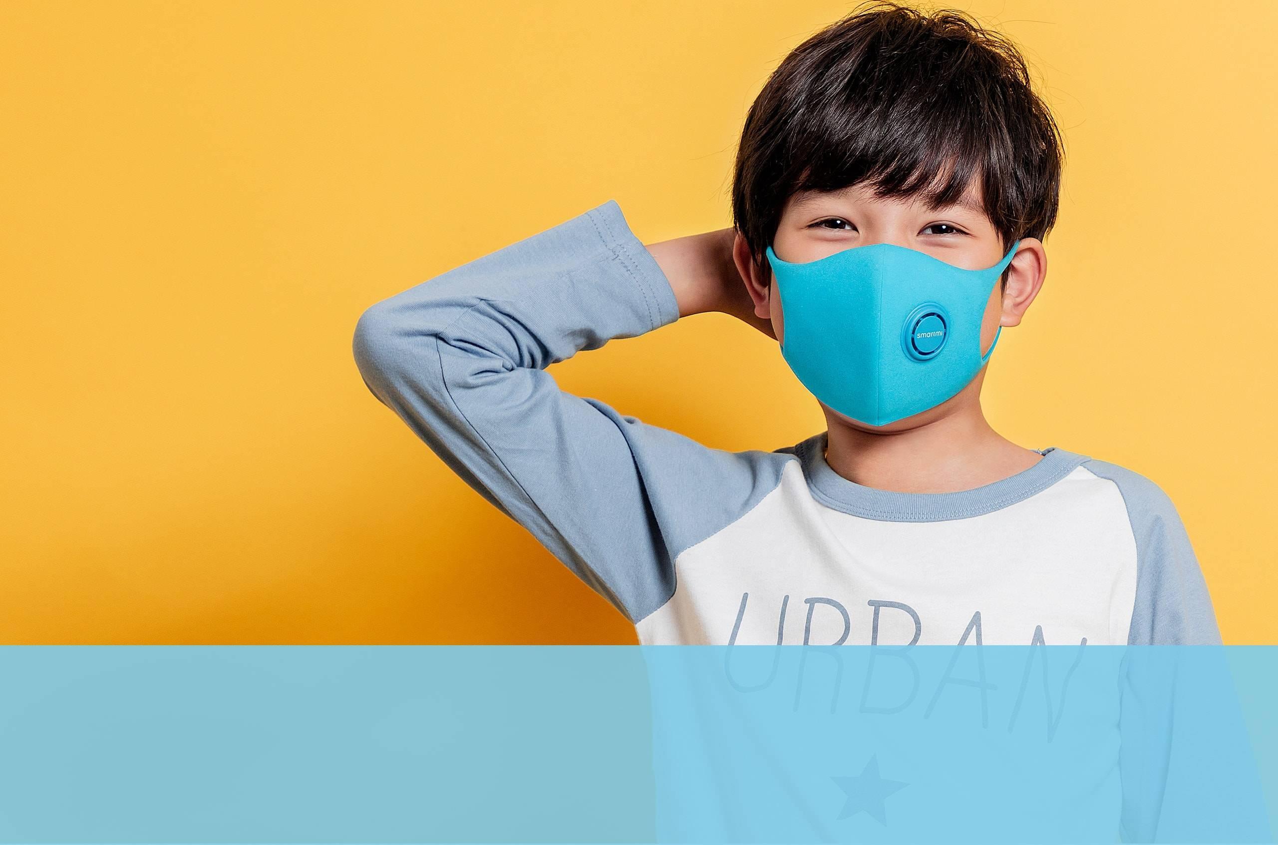 亚博国际 轻呼吸防霾口罩儿童版