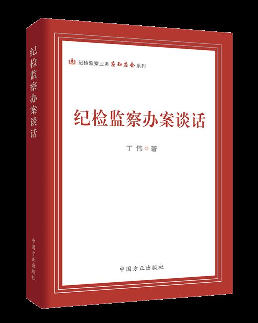 党员干部现代远程教育dvbc设置_北京党员教育