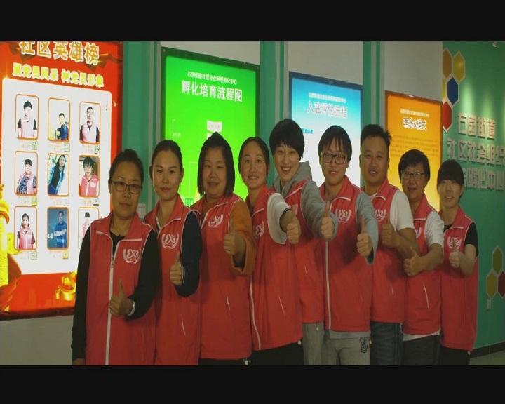 党性的光辉——顺义榜样之80后义工社党支部